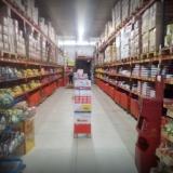 Productos Cubero S.L.