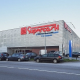 Supercash Oviedo